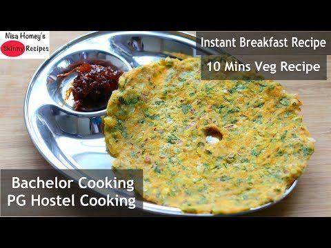 Instant Breakfast Recipes 10 Mins Bachelor Pg Hostel Cooking Indian Breakfast Ideas Akki Roti Instant Breakfast Recipe Indian Breakfast Instant Breakfast