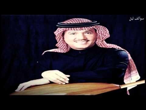 كلمات اغنية من يقول الزين محمد عبده In 2021 Winter Hats Beanie Hats