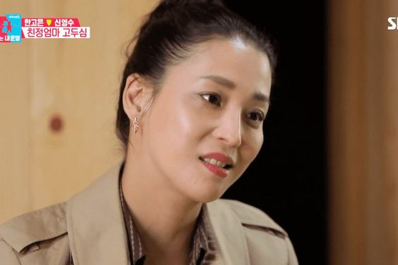 Han Go Eun Tells Touching Story Of How Her Husband's Family Helped Her After Her Mother's Passing