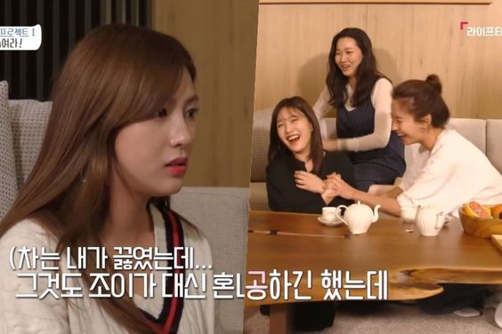"Watch: Apink's Hayoung Gets Tricked By Her ""Pajama Friends"" Castmates"