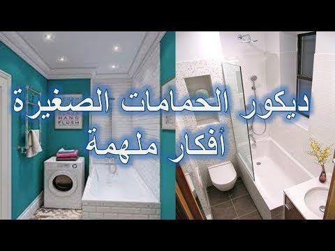 Songs In Youtube 1ak8cy5b19c Mooma Sh Songs Youtube Bathtub