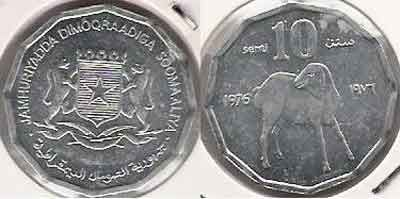The currency of Somalia is the Somali Shilling. This is worth 0.00071U.S. dollars.