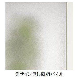 Lixil リクシル トステム 樹脂パネル 浴室 中折ドア 部品 パーツ