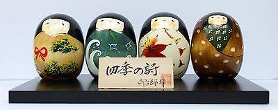 Usaburo-Kokeshi-Japanese-Wooden-Doll-125-Poem-of-Four-Seasons