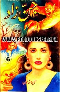 Jinzad Part 6 By Sanjeeda Khatoon Pdf Free Download