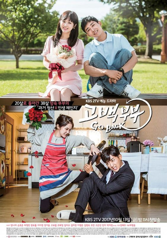 "[Photos + Videos] Added posters and new trailer and teaser for the upcoming #kdrama ""Go Back Couple"""