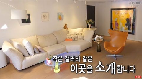 Every Single Furniture In Son Yejin S House Revealed Here S How Much Money You Really Need To Have Them Furniture House Home Furniture