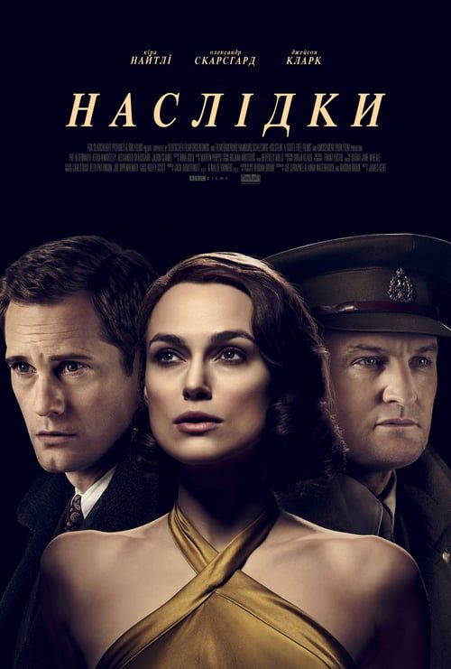 The Aftermath 2019 Film Complet Entier Vf En Francais