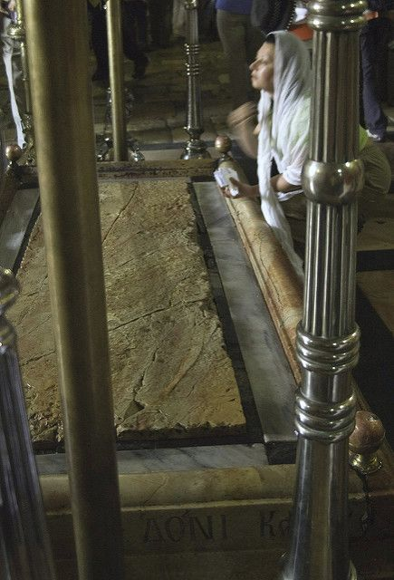 Stone of Unction (Anointing) | The Church of the Holy Sepulc… | Flickr