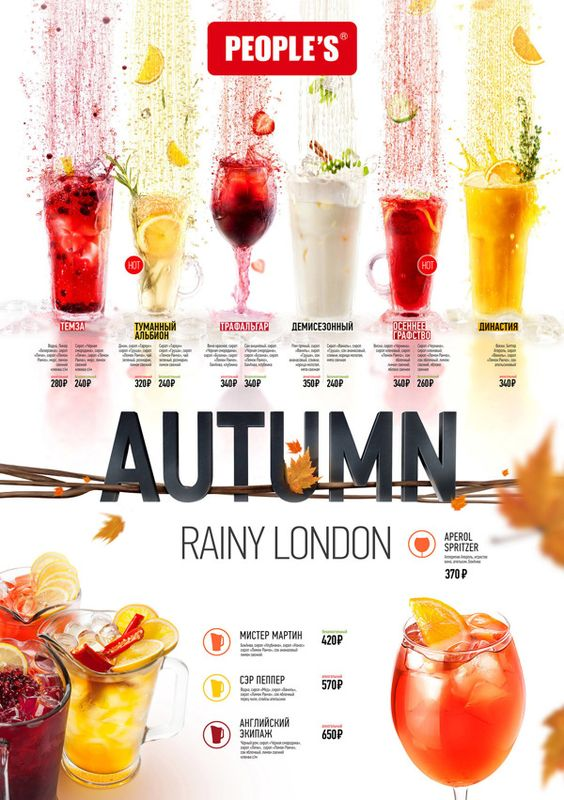 Autumn special offer menu | PEOPLE'S bar on Behance