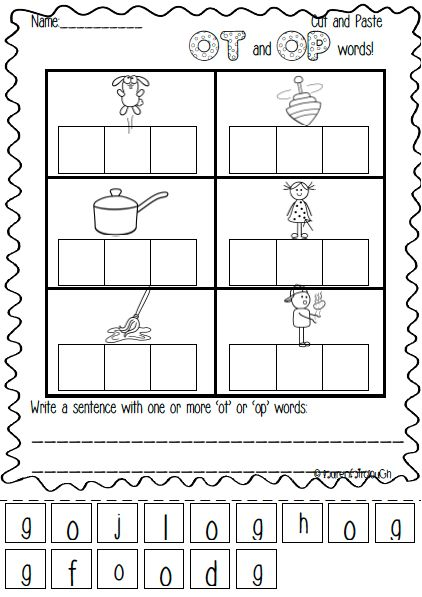 Free printable op word family worksheets