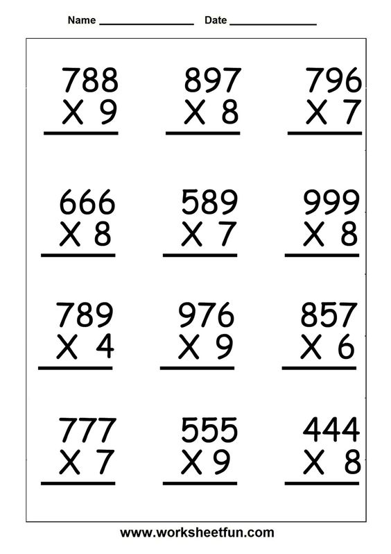 4 Digit Multiplication WorksheetsBenderos Printable Math – 4 Digit Multiplication Worksheets
