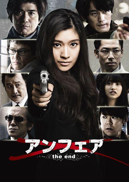 アンフェアの宣伝ポスターの篠原涼子