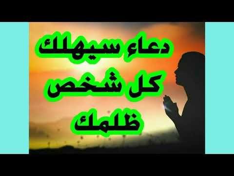آيات لو قرأتها فلو أراد سكان السماوات والأرض بك سوء ما قدروا عليك بإذن الله تعالى Youtube Islamic Quotes Quran Islamic Quotes Youtube