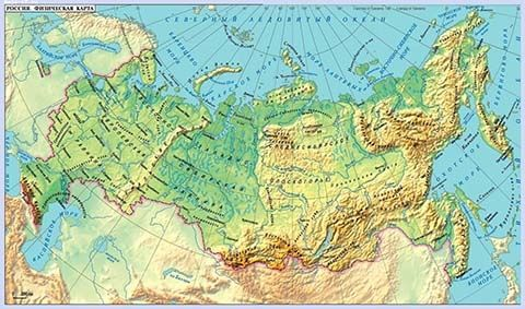 Russia And Republics Physical Map detailed map of russia ...