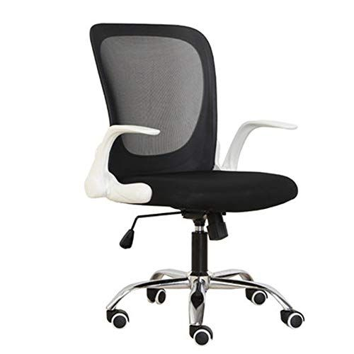 Zhao Xiemao Modern Office Chair Height Adjustable Backrest Chair Office Chair Bow Foot Mesh Cushion Seat E Modern Office Chair Adjustable Chairs Bedroom Chair