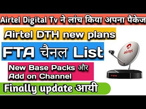 Airtel Digital Tv Plans 2019 Airtel Digital Tv New Packs Airtel Dth Ala Carte Pack Youtube Digital Tv How To Plan Dth