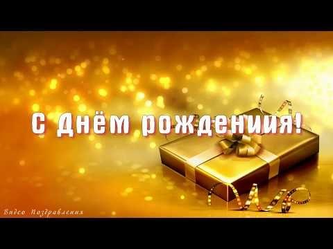 Pozdravleniya S Dnem Rozhdeniya Muzhchine Prikolnye Shutochnye Korotkie