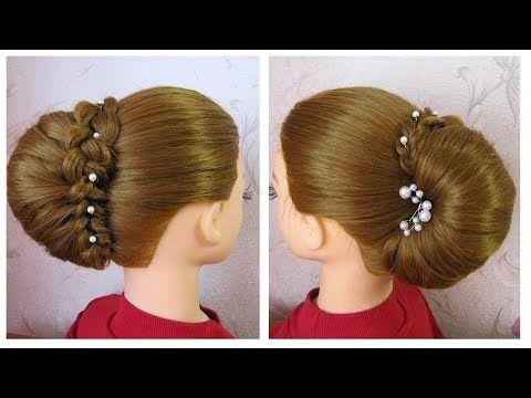 New Braided Juda Hairstyle For Wedding Latest Big Bun Hairstyle Chignon De Mariage Soiree Youtube Images Coiffure Coiffure Mariage Chignon Mariee