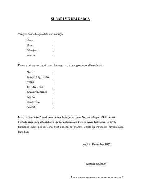 Contoh Surat Izin Sekolah Menurut Bahasa Indonesia