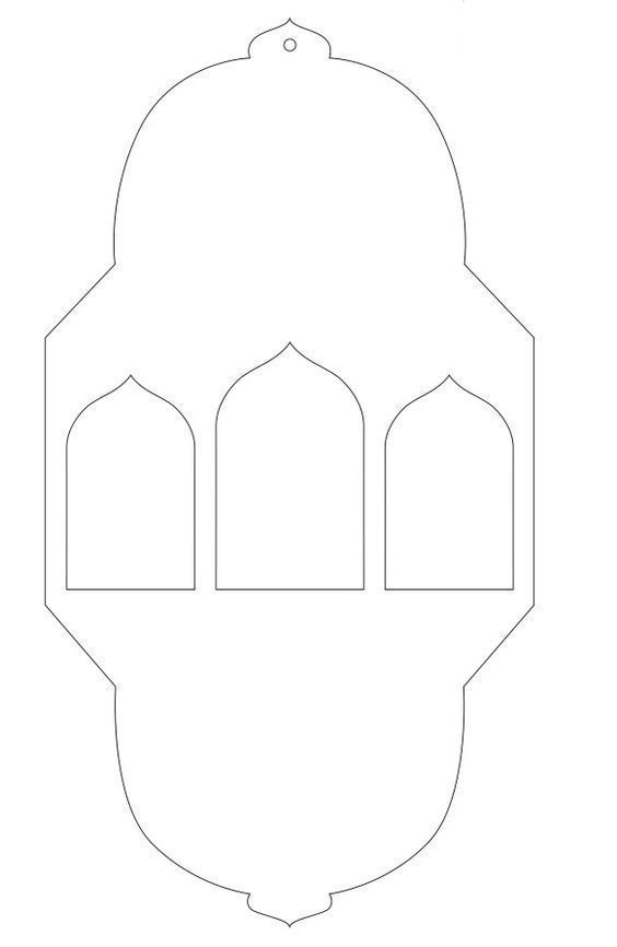 Pin On French Country Decorating Ramadan Lantern Ramadan Decorations Printables Ramadan Decorations