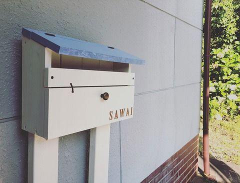 Diyで完成した郵便ポスト 郵便ポスト ポスト 郵便
