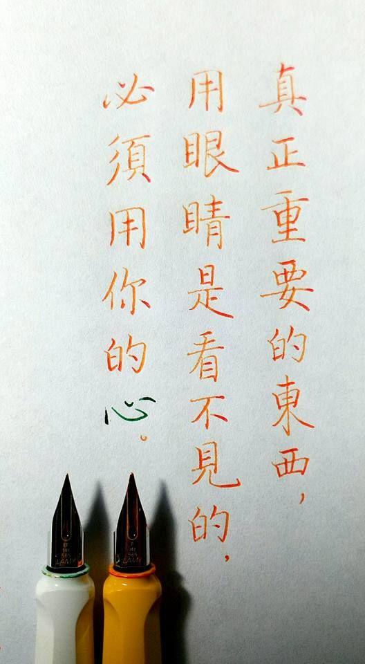 手寫字工作坊 葉曄老師中文硬筆教室 Accupass 活動通 Chinese Wall Art Japanese Handwriting Pretty Handwriting