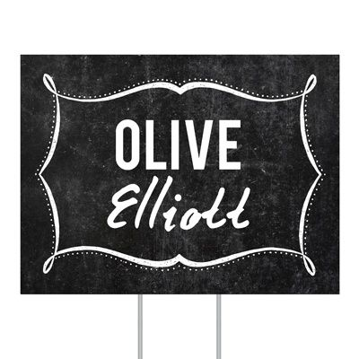 Graduation Party Decorations -- Name In Lights Yard Sign