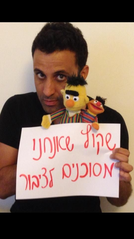 #puppets4all
