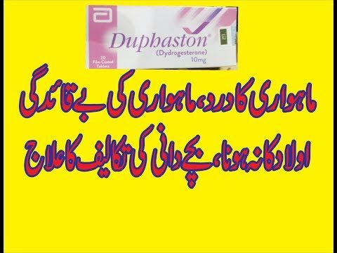 Duphaston Dedrogesterone Used For Irregular Menstrual Period Dysmenorrhea Endometriosis Infertilit Endometriosis And Infertility Dysmenorrhea Menstrual Period