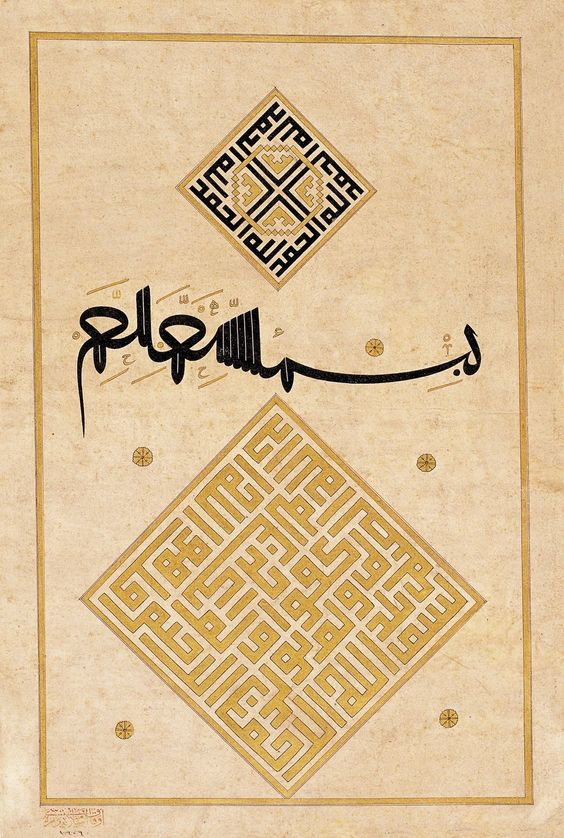 Calligrapher/ Hattat Ahmed Karahisari, (1468–1566)   In terms of the technique and innovations made to the calligraphy, he is considered one of the most important three Ottoman calligraphers along with Sheikh Hamdullah and Hâfiz Osman. Among the followers of Karahisari style his student  Çelebi Hasan  is renowned as much as himself. 17th century.. Musalsai( close-knit)  and Kufi script... Karahisar doğumlu Ahmed karahisari 17. yüzyıl  efsane devrin şimdiki jargonla ''efsane'' hattatı..nokta.: