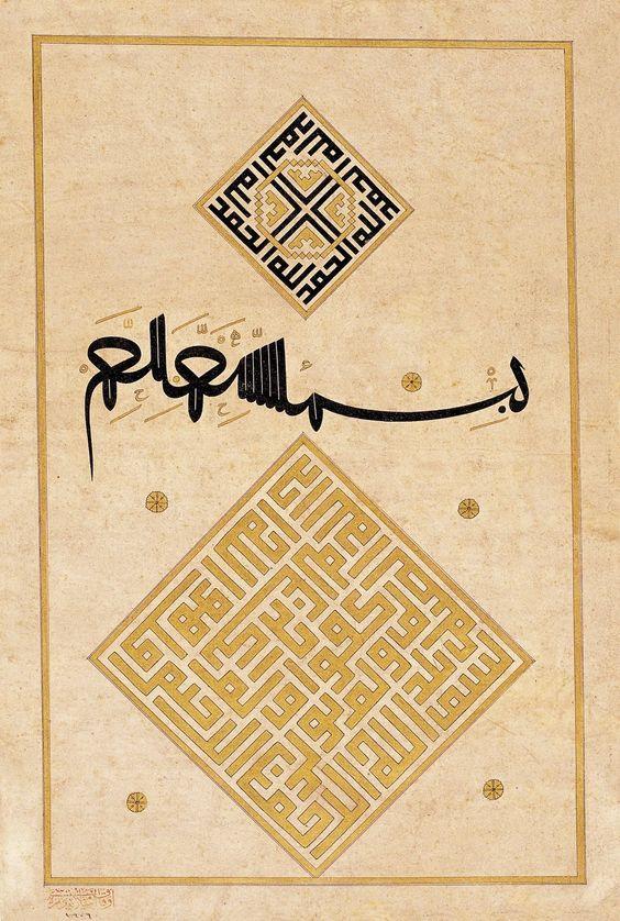 Calligrapher/ Hattat Ahmed Karahisari, (1468–1566)   In terms of the technique and innovations made to the calligraphy, he is considered one of the most important three Ottoman calligraphers along with Sheikh Hamdullah and Hâfiz Osman. Among the followers of Karahisari style his student  Çelebi Hasan  is renowned as much as himself. 17th century.. Musalsai( close-knit)  and Kufi script... Karahisar doğumlu Ahmed karahisari 17. yüzyıl  efsane devrin şimdiki jargonla ''efsane'' hattatı..nokta.: