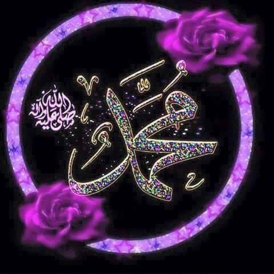 محمد صلى الله عليه وسلم 6e039b675125c695f8472576dcf830ce.jpg