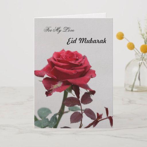 For My Love On Eid Mubarak Card Zazzle Com Eid Mubarak Card