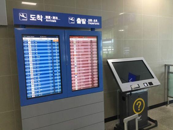 12 Minuten vom Flughafen entfernt gibt es eine Abflugtabelle für Fluggäste. (Foto: Andreas Sebayang/Golem.de)