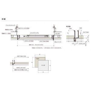 ナカ工業 天井点検口 ハイハッチmm2f 鍵付きタイプ アルマイトシルバー