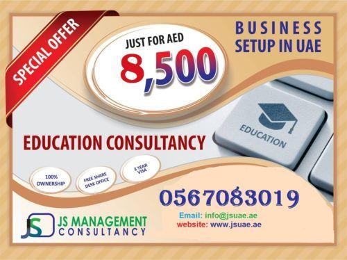 Educational Consultancy License 8500 In Dubai Education Dubai
