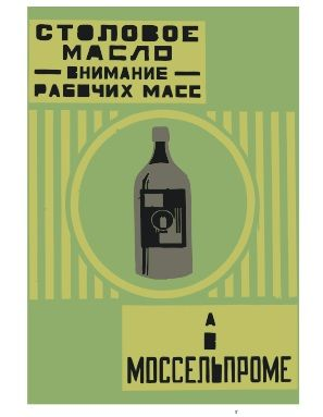 Afiche 3 TP Composición