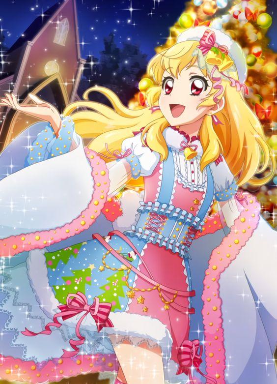 Merry Chrismast !! Akatsu