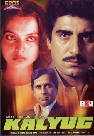 """Kalyug_1980_DVD_cover.jpg 320×460 pixels """"Kalyug"""" (1981) Directed by Shyam Benegal India 🇮🇳"""