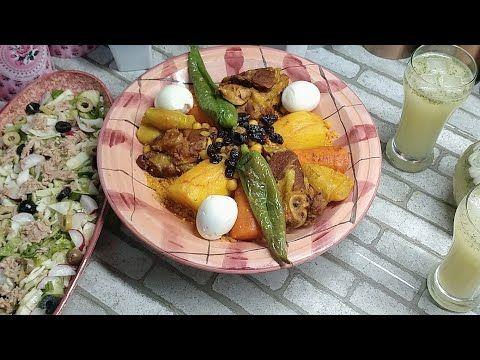 دبارة ليلة النصف من رمضان كسكسي تونسي على أصولو مع مشروب منعش ولذيذ Youtube Food Breakfast