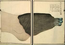 Resultado de imagen para Hiroku Nagasaki