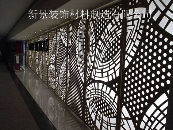 Modern Decorative Metal Column Perforated Metal Screen Metal Wall Panel Any Perforation Buy