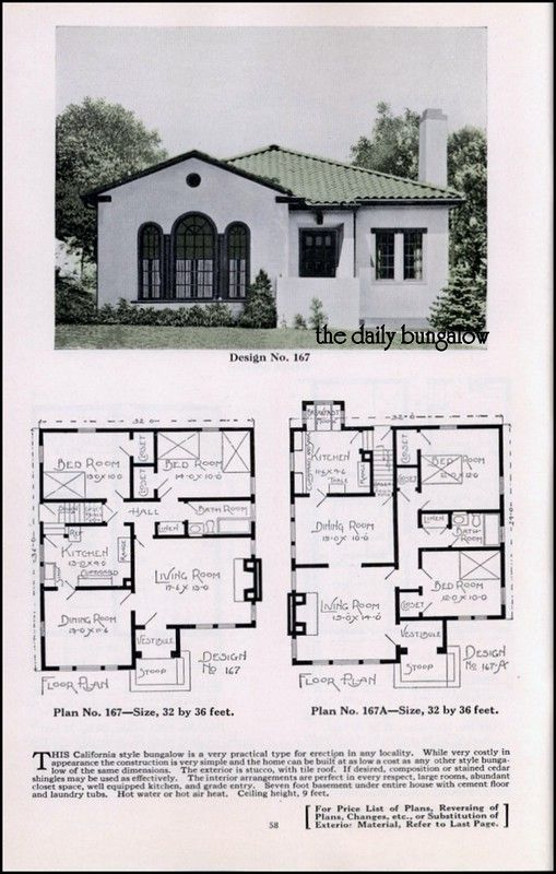 Bungalow House Plans Spanish Style Homes House Plans Mediterranean House Plans