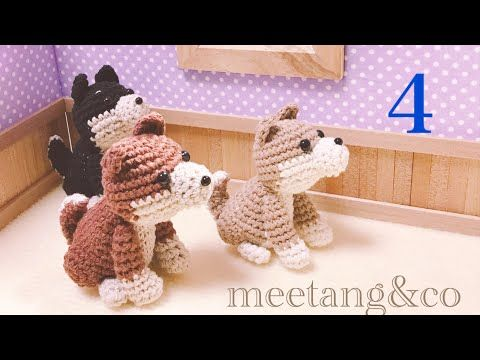 しば犬の編み方2 5 how to crochet a amigurumi dog youtube 編み 図 かぎ針編み あみぐるみ 編み図