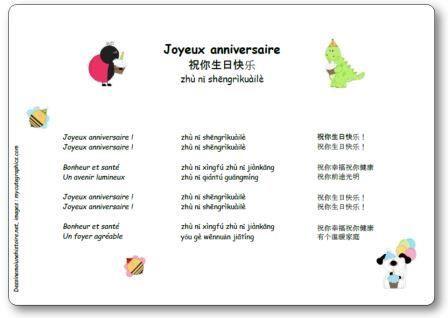 Joyeux anniversaire en chinois, 祝你生日快乐 zhù nǐ shēngrìkuàilè