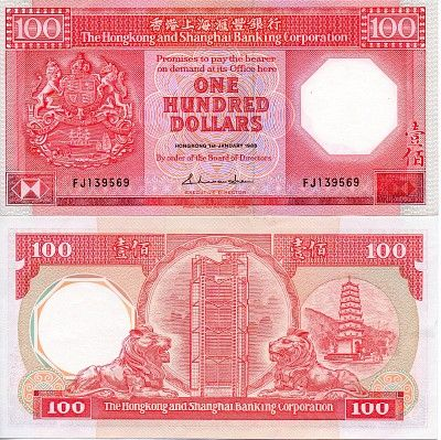 Scwpm P194a 100 Dollars Hong Kong Shanghai Banking Corporation Banknote About Uncirculated Counting Crease Au Unc 01 01 Bank Notes Money Template Hong Kong