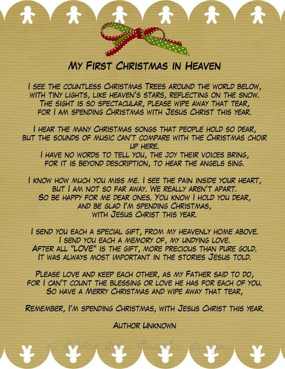 Christmas poem for lost loved ones