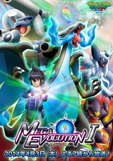 Pokémon XY Special: Strongest Mega Evolution II's Promo Streamed