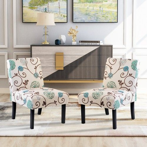 Dining Chair Coffee Armless, Accent Chairs For Living Room
